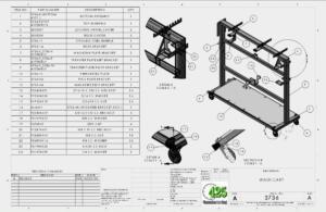 P/N 3736 Food Industry Cart